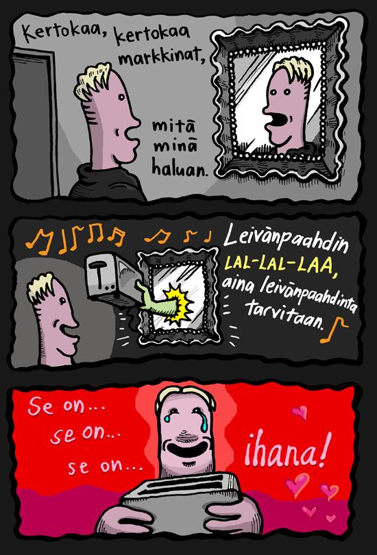 peilin_lahja